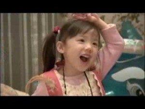 asidamana-koyaku