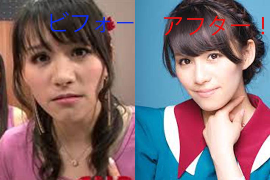 a-chan-yaseta-eyecatch