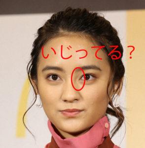 okadayui-megashira-eyecatch