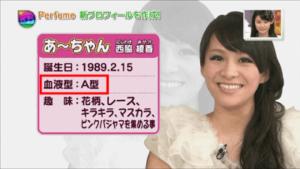 a-chan-kareshi-12