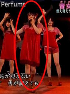 a-chan-yaseta-4