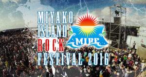miyakozima-festival