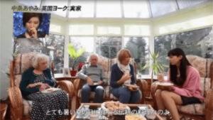 nakazyouayami-half-13