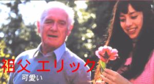 nakazyouayami-half-16