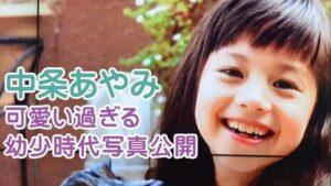 nakazyouayami-half-8