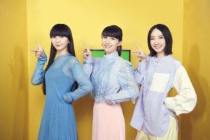 perfume-sannin-1