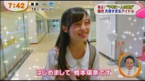 hasimotokannna-kiseki-televi