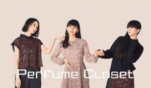 perfume-adult