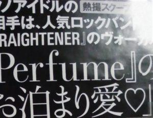 perfume-friday