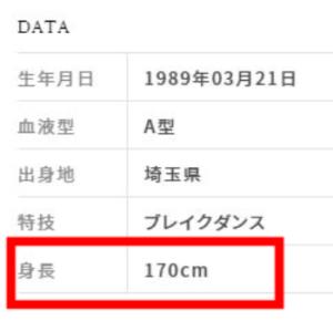 satoutakeru-sintyou-27