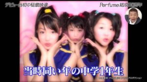 perfume-nenrei-3