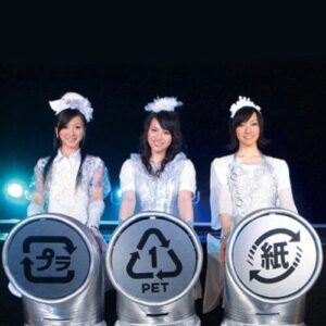 perfume-nenrei-6