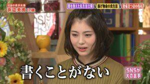 hamabe_minami_seikaku4