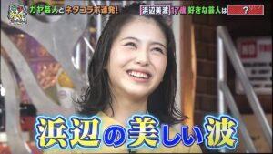 hamabeminami_honmyo