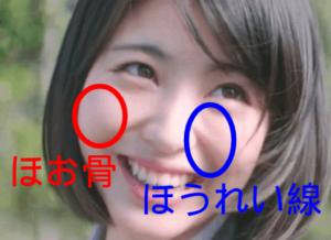 hamabeminami_nenrei_8