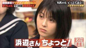 hamabeminami_seikaku_3