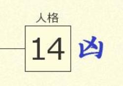 hamabeminami_seimeihandan_zinkaku