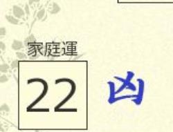 hamabeminami_seimeihandan_3