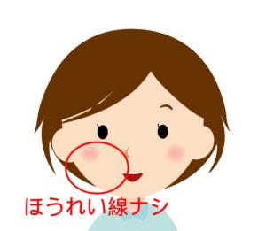wakaiko-image