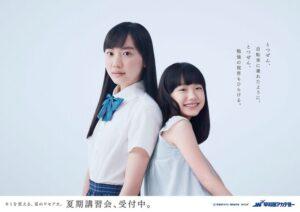 ashidamana-sintyou-1