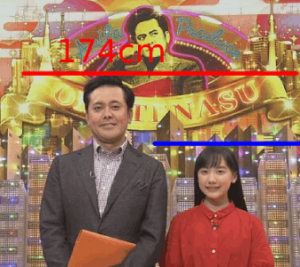 ashidamana-sintyou-2