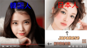 nippon-korea-mouse
