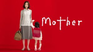 mother-image