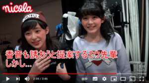 kiyoharakaya-movie-ziken-5