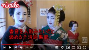 kiyoharakaya-kanon-2