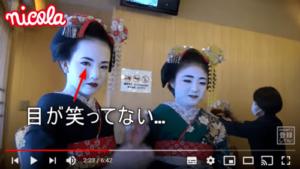 kiyoharakaya-kanon-3