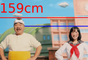 ashidamana-sintyou-9-2