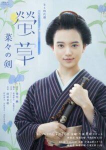 kiyoharakaya-odeko-10